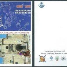 Timbres: ESPAÑA 2020 ENTERO POSTAL EXPOSICIONES FILATÉLICAS TERRITORIALES PREFRANQUEADO CATALOGADO OFICIAL. Lote 217849635