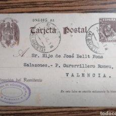 Sellos: ALMANSA. ALBACETE. HERMANA AGUSTÍN TOMAS. ENTERO POSTAL A BARCELONA. 1940. Lote 217900293