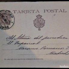 Timbres: ENTRO POSTAL ALFONSO XIII PELÓN GUADALAJARA. Lote 218488296