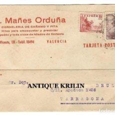 Sellos: CORDELERIA DE CAÑAMO Y PITA .- A. MAÑES ORDUÑA .- VALENCIA 1948. Lote 219341727