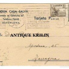 Sellos: ANTIGUA CASA SALVÁ / BARCELONA 1948. Lote 219496882