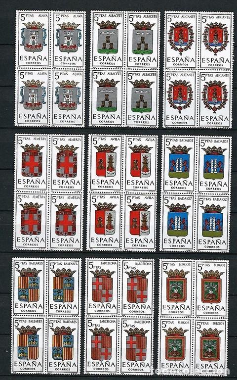 ESPAÑA,1962-1966,SERIE ESCUDOS COMPLETA,57 VALORES EN BLOQUE DE CUATRO,NUEVOS, MNH** (Sellos - España - Entero Postales)