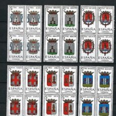 Sellos: ESPAÑA,1962-1966,SERIE ESCUDOS COMPLETA,57 VALORES EN BLOQUE DE CUATRO,NUEVOS, MNH**. Lote 219979885