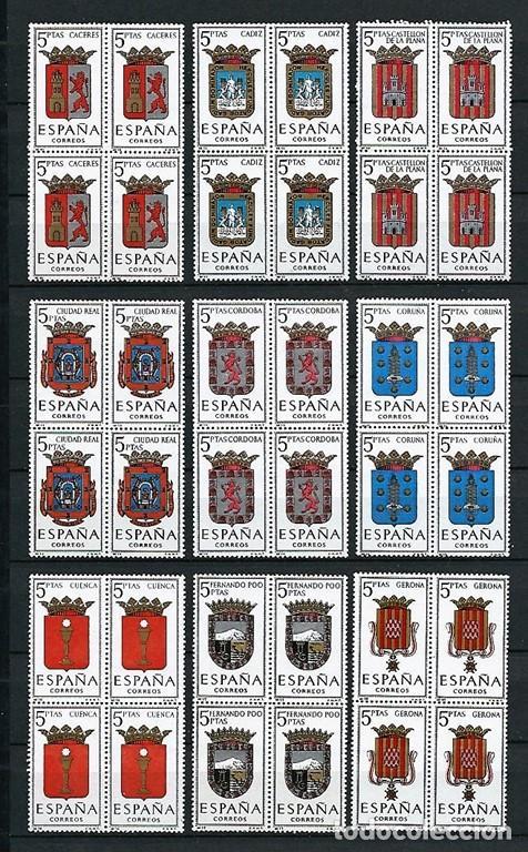 Sellos: España,1962-1966,serie escudos completa,57 valores en bloque de cuatro,nuevos, MNH** - Foto 2 - 219979885