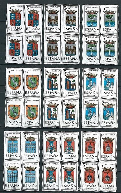 Sellos: España,1962-1966,serie escudos completa,57 valores en bloque de cuatro,nuevos, MNH** - Foto 5 - 219979885