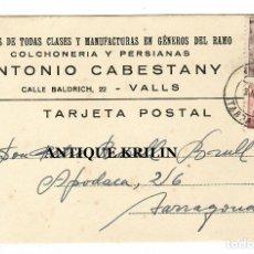 Sellos: ESPARTOS COLCHONERIA Y PERSIANAS ANTONIO CABESTANY .- VALLS 1948. Lote 220432191