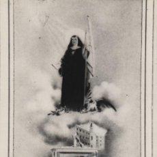 Selos: TARJETA MAXIMA SANTA MARIA MICAELA DEL SANTISIMO SACRAMENTO (1116) . MAT ADORACION NOCTURNA 1977. Lote 221143718