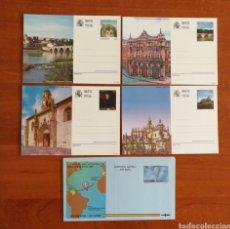 Selos: ESPAÑA, ENTEROS POSTALES Y AEROGRAMA 1997 NUEVOS (FOTOGRAFÍA ESTÁNDAR ). Lote 221265106