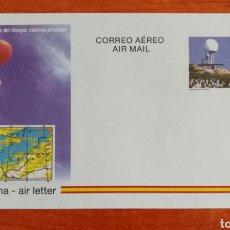 Selos: ESPAÑA, AEROGRAMA 1999 NUEVO (FOTOGRAFÍA ESTÁNDAR). Lote 221265408
