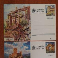 Selos: ENTEROS POSTALES N°111/12 MH*AÑO 1975 (FOTOGRAFÍA REAL). Lote 221269910