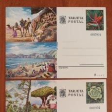 Selos: ENTEROS POSTALES N°115/16 NUEVOS AÑO 1977(FOTOGRAFÍA ESTÁNDAR). Lote 221270932