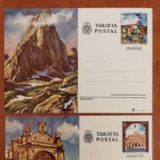 Selos: ENTEROS POSTALES N°119/20 NUEVOS AÑO 1979 (FOTOGRAFÍA ESTÁNDAR). Lote 221271786
