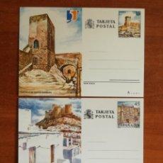Selos: ENTEROS POSTALES N°149/50 NUEVOS AÑO 1990 (FOTOGRAFÍA ESTÁNDAR). Lote 221276596