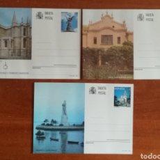 Timbres: ENTEROS POSTALES N°160/62 NUEVOS AÑO 1996(FOTOGRAFÍA ESTÁNDAR). Lote 248778450