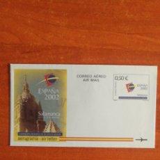 Francobolli: AEROGRAMA N°225 NUEVO AÑO 2002(FOTOGRAFÍA ESTÁNDAR). Lote 248782640