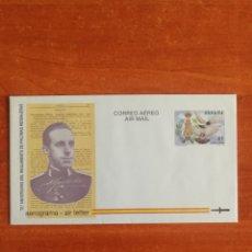 Selos: AEROGRAMA N°223 NUEVO AÑO 1998 (FOTOGRAFÍA ESTÁNDAR). Lote 221332485