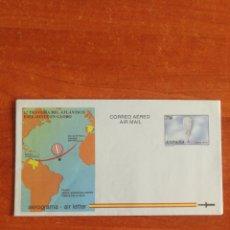 Selos: AEROGRAMA N°222 NUEVO AÑO 1997 (FOTOGRAFÍA ESTÁNDAR). Lote 221332572
