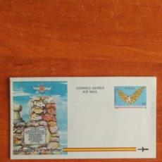 Timbres: AEROGRAMA N°218 NUEVO AÑO 1993(FOTOGRAFÍA ESTÁNDAR). Lote 221332983