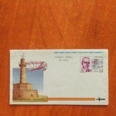 Francobolli: AEROGRAMA N°216 NUEVO AÑO 1991 (FOTOGRAFÍA ESTÁNDAR). Lote 248782355