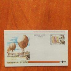 Sellos: AEROGRAMA N°215 NUEVO AÑO 1990 (FOTOGRAFÍA ESTÁNDAR). Lote 221333410