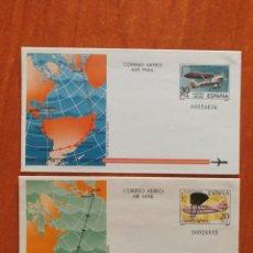 Sellos: AEROGRAMAS N°203/04 NUEVOS AÑO 1982 (FOTOGRAFÍA ESTÁNDAR). Lote 221334108