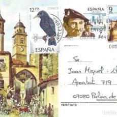 Sellos: 1982. ESPAÑA. ENTERO POSTAL EDIFIL 127. SEMANA SANTA EN HELLIN. ALBACETE. CIRCULADO. FRANQUEO COMPL.. Lote 221646886