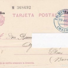 Sellos: ENTERO POSTAL DE LA REPÚBLICA CON MATASELLOS AZUL DE COLMENAR VIEJO 1932. Lote 222036080