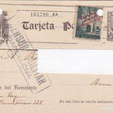 Sellos: ENTERO POSTAL DE MARZO DE 1939 CON SELLOS AYUNTAMIENTO Y CENSURA MILITAR DE BARCELONA. Lote 222036188