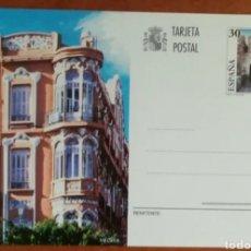 Sellos: ESPAÑA, ENTERO POSTAL N°159 NUEVO, AÑO 1995 (FOTOGRAFÍA ESTÁNDAR). Lote 222151175