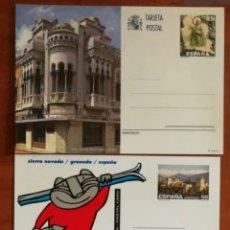 Sellos: ESPAÑA, ENTEROS POSTALES N°157/58 NUEVOS, 1995 (FOTOGRAFÍA ESTÁNDAR). Lote 222151987