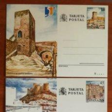 Sellos: ESPAÑA, ENTEROS POSTALES N°149/50 NUEVOS 1990 (FOTOGRAFÍA ESTÁNDAR). Lote 222152665