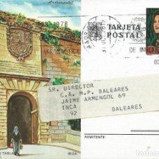 Selos: 1978. ESPAÑA. ENTERO POSTAL. EDIFIL 117. PUERTA DE LAS TABLAS, IBIZA. CIRCULADO.. Lote 222714022