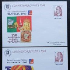 Timbres: 2 SOBRES ENTEROS POSTALES - EDIFIL Nº 89 - FILATELIA 2003 - 2 FOTOS. Lote 210027316