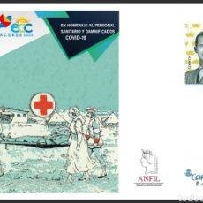 Selos: ESPAÑA 2020 ECC CÁCERES PERSONAL SANITARIO COVID-19 CORONAVIRUS EDIFIL 153 SOBRE ENTERO POSTAL SEP. Lote 223426638