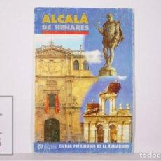 Selos: TARJETA DEL CORREO,ALCALA DE HENARES PATRIMONIO DE LA HUMANIDAD AÑO 2002 EDIFIL78 EN NUEVO. Lote 224142242