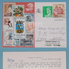Francobolli: ANTIGUA POSTAL - MADRID EN LOS SELLOS - ESPAÑA 84 - F.N.M.T.. Lote 225201381