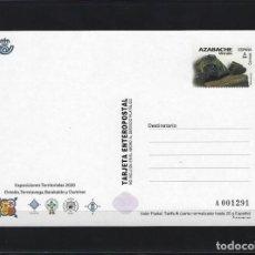 Selos: TC 148 ENTEROPOSTAL 2020 FESOFI EXPO TERRITORIALES OVIEDO TORRELAVEGA BARACALDO ORENSE NUEVO. Lote 226260995