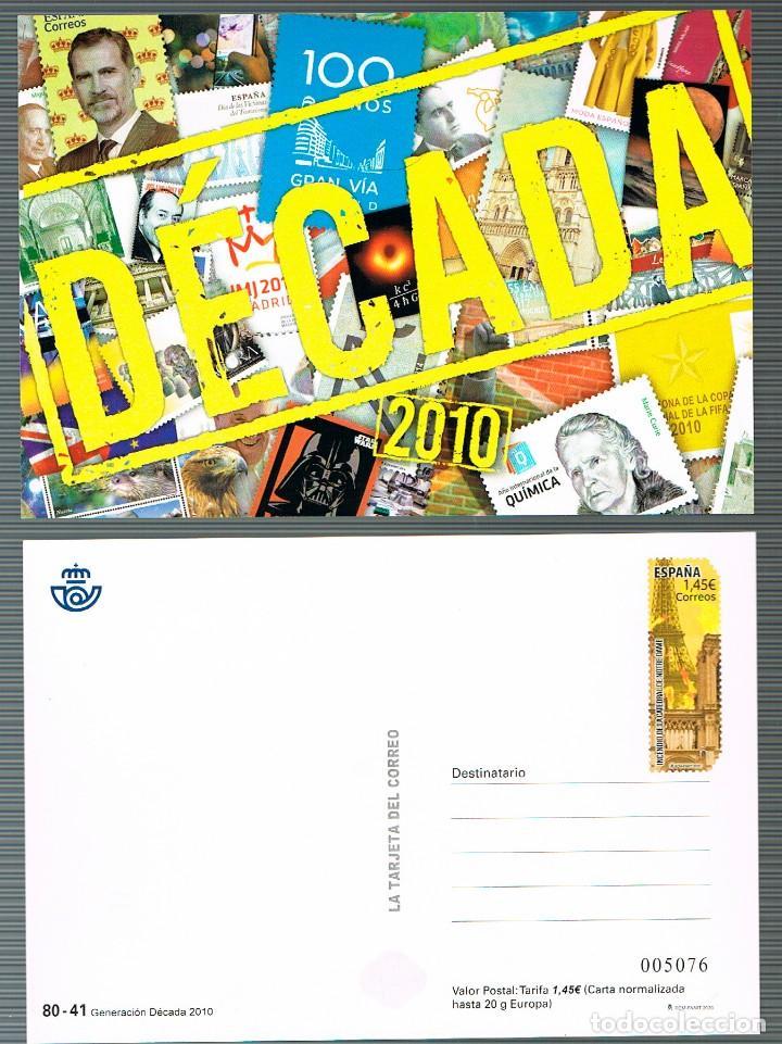 TARJETA DEL CORREO Nº 80 - 41, GENERACION DE LA DECADA DE 2010, IN USAR (Sellos - España - Entero Postales)