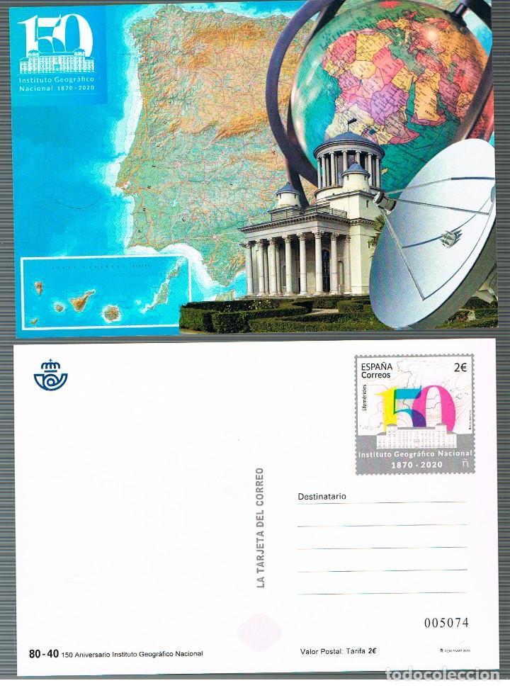 TARJETA DEL CORREO Nº 80 - 40, 150 ANIVERSARIO DEL INSTITUTO GEOGRAFICO NACIONAL, SIN USAR (Sellos - España - Entero Postales)