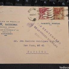 Sellos: FABRICA DE REGALIZ TURQUÍA, SUCESORES .ZARAGOZA 1940. Lote 226947665