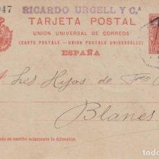 Selos: ENTERO POSTAL NUM. 47 -SELLO CADETE --1905- DE RICARDO URGELL FECHADOR AMBULANTE BARCELONA. Lote 227561396