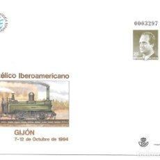 Selos: SOBRE ENTERO POSTAL. EDIFIL 22 CERTAMEN FILATELICO IBEROAMERICANO GIJON 1994. Lote 228729750
