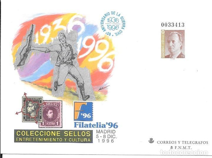 SOBRE ENTERO POSTAL. EDIFIL 36 EXPOSICION FILATELIA 96 MADRID 1996 (Sellos - España - Entero Postales)