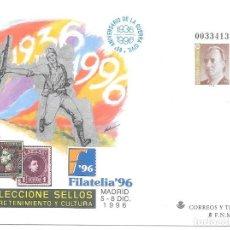 Selos: SOBRE ENTERO POSTAL. EDIFIL 36 EXPOSICION FILATELIA 96 MADRID 1996. Lote 228755980