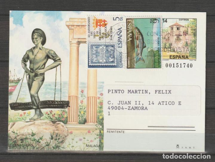 ESPAÑA. TARJETAS ENTERO POSTALES. Nº 143. AÑO 1987. TURISMO. CIRCULADA - VER FOTOS (Sellos - España - Entero Postales)