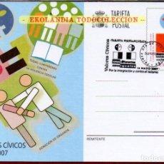 Francobolli: F10S 176 VALORES CIVICOS (I) EKL INTEGRACION Y NO RACISMO ~ TARJETAS ENTEROS POSTALES 2007 SPD PRIM. Lote 231420655