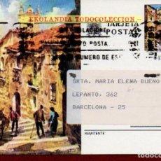 Timbres: F10U 106 CACERES EKL CUESTA DE ALDANA ~ TARJETAS ENTEROS POSTALES 1974 CIRCULADA, REVERSO PUBLICITA. Lote 231420385