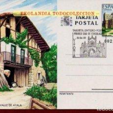 Francobolli: F10U 148 ÁLAVA EKL CASERIO DE VALLE DE AYALA ~ TARJETAS ENTEROS POSTALES 1989 MATASELLO CONMEMORATI. Lote 231420565
