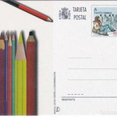 Timbres: ESPAÑA.- ENTERO POSTAL Nº 194 LUCHA CONTRA LA DISCRIMINACION TOTALMENTE NUEVOS.. Lote 232779550