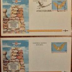 Timbres: AEROGRAMAS ESPAÑA 1993. Lote 233033810